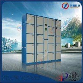 北京生产厂家自设密码型寄存柜天瑞恒安TRH-ZS24D安全保密学校公司工厂价格