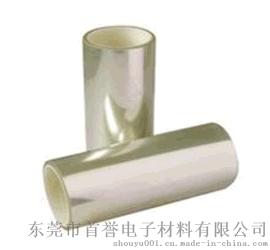AG防爆膜、触摸屏外防爆膜、AG处理外防爆膜