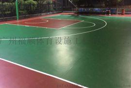 厂家直销塑胶球场材料 水性硅pu篮球场地面施工 塑胶篮球场材料