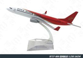 飞机仿真模型B737-800昆明航空16cm