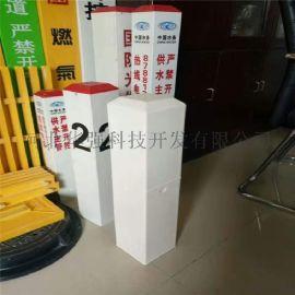 新疆直供玻璃钢标志桩厂家 燃气三角桩 下有电缆警示桩 支持定做 热销全国