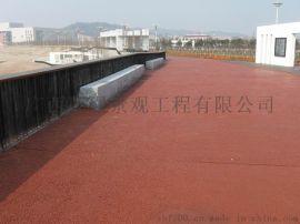 彩色透水砼无砂透水混凝土应用广场停车场