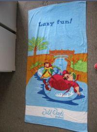 活性印花沙滩巾