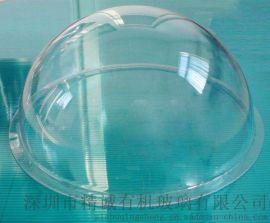厂家定制亚克力球罩/亚克力保护罩/亚克力圆球/亚克力半圆球