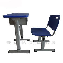 升降学校家具,佛山升降课桌椅鸿美佳厂家价格直销