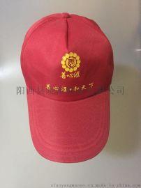 廣告帽定做 純棉帽子 dryfit棒球帽 太陽帽工廠