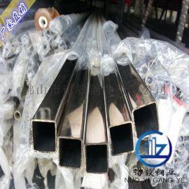 304裝飾不鏽鋼方管20*20質量保證