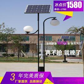 智能控制 3米-6米 太阳能LED庭院灯 30W-50W太阳能公园灯