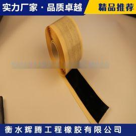 丁基密封胶带_丁基胶带_丁基防水胶带_辉腾工程橡胶有限公司