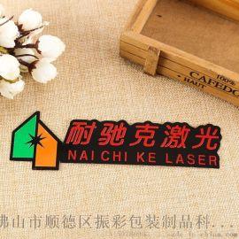 佛山专业生产三维软标 立体三维PVC软标商标