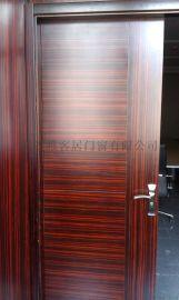 湖北工程木门安装案例工装木门效果图服装公司工厂木门木饰面护墙板复合门批发