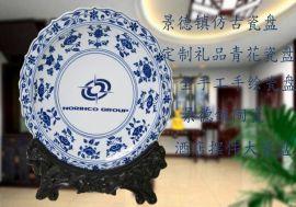 推薦公司周年慶典禮品選景德鎮青花瓷紀念盤
