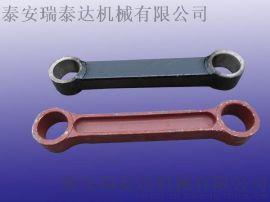 厂家批发直销便宜的挂车配件固定拉杆