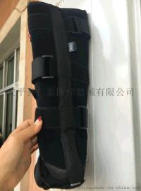 仁泰 ytc-005小腿超踝固定带