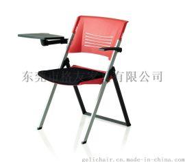带写字板折叠培训椅厂家直销塑料折叠培训椅
