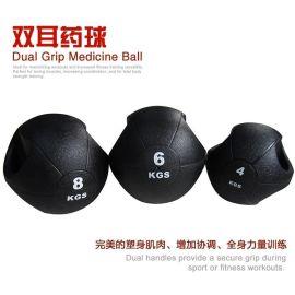 双把手橡胶重力球 康复训练双耳药球