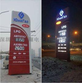 加油站18英寸 led油價顯示屏