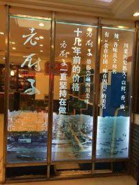 东方海华激光内雕玻璃,玩的就是高科技!