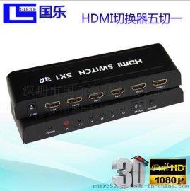 国乐HDMI切换器5进1出HDMI分配器五进一出3d高清视频带遥控