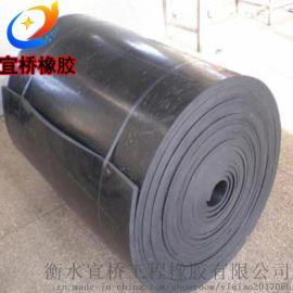 供应橡胶防震垫块 隔震橡胶垫块 缓冲橡胶垫块