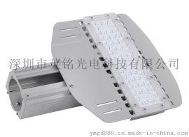 50W路灯 户外高杆LED路灯头成品 超薄平板压铸模组街道广场照明灯100W150W200W250W300W