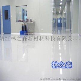 林之森玻璃钢防腐工程专业领域