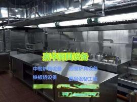 厂家直销不锈钢厨房设备,承接厨房工程