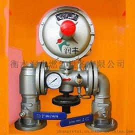 小区沼气调压箱标准