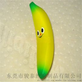 制造商直供PU仿真香蕉模型玩具 国内顶尖设计