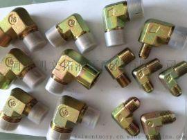 厂家直销 各种规格型号液压对丝 各种标准液压接头
