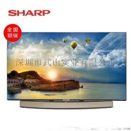 夏普LED-70TX85A網路分體超高清家用商業電視機