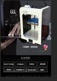 手机APP Wifi功能 代生产3D打印机 小良匠 X1 高精度3D打印机 华励创新 厂家直销