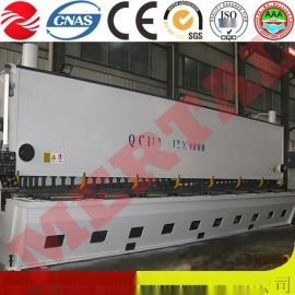 南通宣均自动化QC11Y-12X9000液压闸式剪板机,高精度剪板机