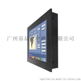 10.4寸工業平板電腦,低功耗工控一體機,無風扇電腦,嵌入式工業平板電腦