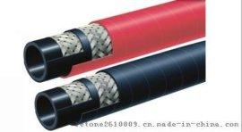 270PSI EPDM橡胶编织蒸汽管-LT-1004