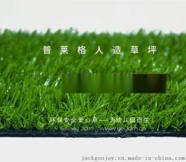 西安人造草坪价格,人工草皮多少钱一平米