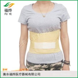 护腰带生产厂家资质齐全质量可靠