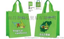 南昌环保袋厂家专业定制购物袋无纺布袋手提袋专业快速