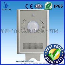 8W 一体化太阳能路灯  LED灯  庭院灯  太阳能  PVinergy All in one street light