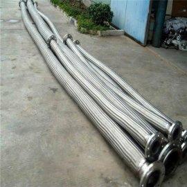 启航厂家专业生产销售金属软管
