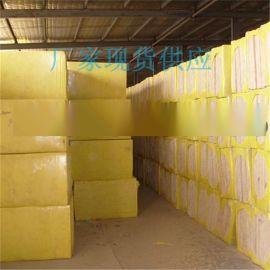 河北A1級防火巖棉保溫板 保檢測防火保溫材料