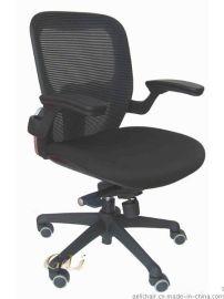 广东办公椅,职员椅,会议椅厂家