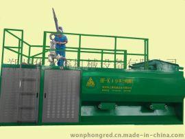 喷播机厂家-华之睿HF-DA多级泵喷播机