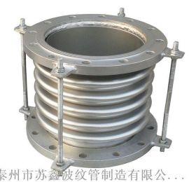 苏鑫波纹管 轴向型内压波纹补偿器 膨胀节 波纹管