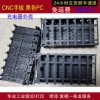 CNC手板充电器外壳手板黑色PC种铜螺母