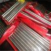 德国1.3247高速钢板材 1.3247高速钢圆棒 1.3247工具钢薄板