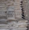 山东氯酸钠污水处理原料
