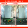 氟硼酸钾盘式连续干燥机,氟硼酸钾专用干燥机