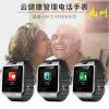 工厂直销 G200S 血压测量手表 双向通话 心率测试 老人健康手表