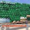 浸塑荷兰网电焊网   荷兰网电焊网厂家